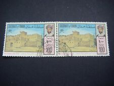 Oman (Sultanate) 1978 National Day Forts 100b value pair SG 221 Used Cat £5.00