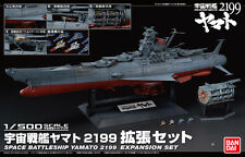 USA Bandai Star Blazers Space Battle Ship Yamato 2199 Hanger Expansion Set 1/500