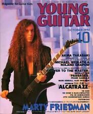 Young Guitar Oct/94 Marty Friedman Megadeth Yngwie Helloween Testament Lukather