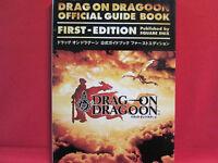 Pdf legend walkthrough of dragoon