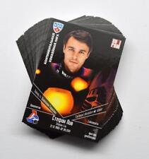2011-12 KHL Lokomotiv Memorial Series Full 37-Card Lot