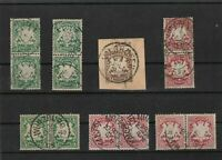 bavaria 1876 used stamps pairs  ref 12433