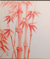Japan Japanese Watercolor on Paper Board Red Pink Bamboo Signed 20th c.