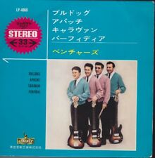 Ventures Bulldog + 3 Japan Ep With Picture Sleeve 500 yen