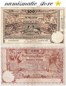 Belgium 100 Francs 29.6.1920 P.78 (tear at desing, upper center VG+) #485#
