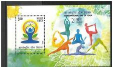 INDIA 2015 INTERNATIONAL DAY OF YOGA MINIATURE SHEET MNH