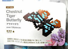 Nanoblock,CHESTNUT TIGER BUTTERFLY, Micro-sized Building Block,>130 pieces,NEW