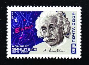 Russia 1979 MNH Sc 4741 Mi 4828 Albert Einstein German physicist / Nobel Prize