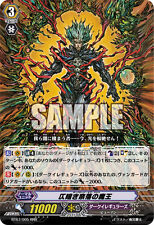 Cardfight Vanguard Japanese BT07/005 RRR Dark Lord Of The Abyss