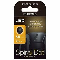 JVC EP-FX9ML-B exchange for the earpiece spiral dot 6 pieces ML size black