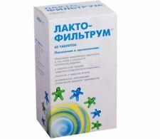Витамины, Vitamins, Лактофильтрум 60 tablets