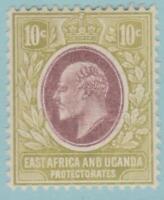 East Africa & Uganda 34 Mint Hinged OG * NO FAULTS EXTRA FINE!
