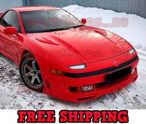 "Front Lip ""Kaze"" for Mitsubishi 3000GT / GTO 91-93"