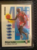 1991 SkyBox Michael Jordan #307 Basketball Card Chicago Bulls HOF 🔥🐐