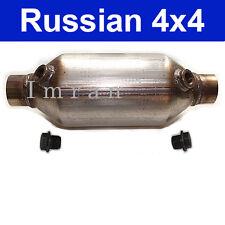 Kat / Katalysator für den Auspuff Lada Niva 1,7i (1700ccm / EURO 4) GASANLAGE