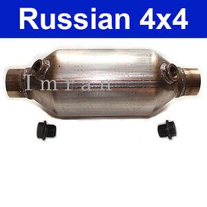 Kat / Katalysator AUDI, VW, SEAT,  EURO 4, Ø=51 mm mit 1 oder 2 Lambdasonden