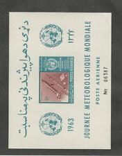 Afganistan, Postage Stamp, #C50b Mint NH Sheet, 1963 Space Rocket