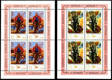 EBS East Germany DDR 1977 SOZPHILEX '77 Minisheet Michel 2247-8KB MNH*