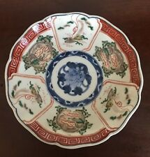 Old Japanese Imari Hand Painted Plate 7""