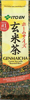 ITO EN Japanese Genmaicha Green Tea with Roasted Rice 10.6 oz 300g Made in Japan