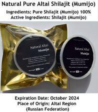 Altai Shilajit 1.1 Lb (500 gms); Pure Authentic Mumijo. 5 Jars x 100 Gms Total