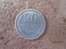 Russia ,SSSR,silver coin 20 kopek,1924.VF