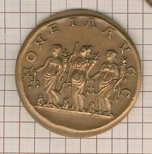"""grande médaille au revers des """" trois monnaies"""" banque européenne d'invest 1968"""