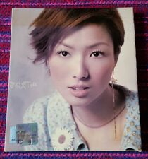 Sammi Cheng ( 鄭秀文 ) ~ 2002 電 Party (Non-Stop 版) (CD+VCD) ( Taiwan Press ) Cd