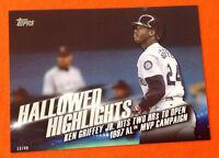 2016 Topps Hallowed Highlights 5x7 (#/49 Made) KEN GRIFFEY JR. Mariners #HH-10