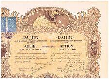 Radio' ' ste. par actions pour tramnsport... Sofia 1919, 100 ORO LEVA, uncancelle