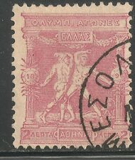 Greece #118 (A3) FVF USED - 1896 2 Lepta - Boxers - Rose