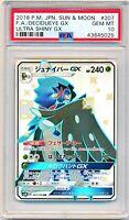 Pokemon PSA 10 GEM MINT - Shiny Decidueye GX SSR Ultra Shiny Japanese