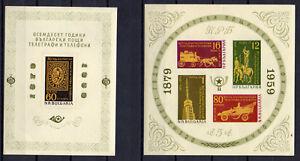 BULGARIA 1959 BULGARIAN POST TELEGRAPHY  80 ANNIV. 2 S/s Bl.5 Bl.6  MNH 130 EURO