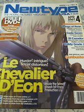 Vtg. 4 - 4 -  07 Newtype USA Video Game Magazine