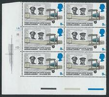 1969 Notable Anniversaries 5d Cylinder Block - MNH