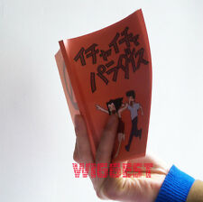 Naruto Kakashi Hatake Cosplay Book Icha Icha Make out Paradise Series Notebook