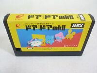 MSX DOOR DOOR mk II  Cartridge Import Japan Video Game msx cart