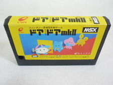 msx DOOR DOOR mk II Cartridge Import Japan Video Game msx cart