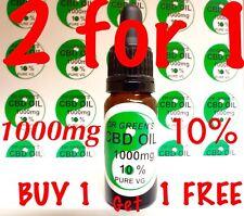 Dr GREENS 10 ml CBD oil  1000mg 10% Buy 1 Get 1 Free