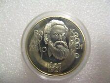 "Ukraine - 2 Gryvnas  coin 2003 ""Volodymyr Korolenko  """