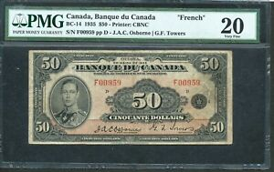 1935 $50 Banque du Canada. French text. PMG VF20 Low Serial F00959. Scare. BC-14