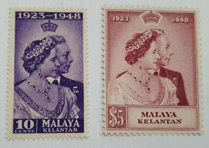 1948 Malaya Kelantan Royal Silver Wedding Stamp MH CV 130++