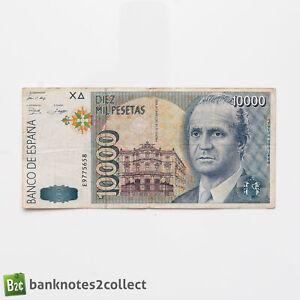 SPAIN: 1 x 10,000 Spanish Peseta Banknote.