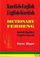 Kurdish-English <> English Kurdish Dictionary