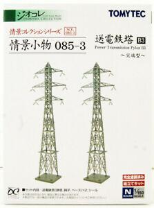 Tomytec (Komono 085-3) Power Transmission Pylon B3 (N scale)