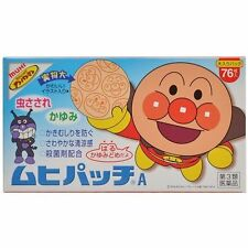 MUHI Japan-ANPANMAN Patch Anti-Itch Stop Rash of Insect Bites 76 sheets
