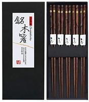 HuaLan Japanese Natural Wood Chopstick Set Reusable Classic Style Chopsticks 5