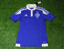 DYNAMO KIEV UKRAINE 2015/2017 FOOTBALL SHIRT JERSEY AWAY ADIDAS ORIGINAL BNWT