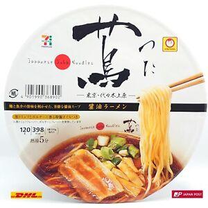 Michelin Star Tsuta Soy Sauce Ramen Japanese Soba Noodle Instant Cup 5 bowl set