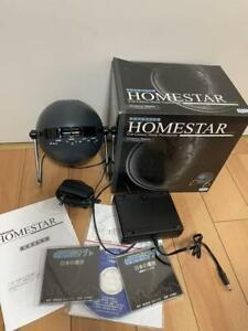 SEGA Home Starry Sky Projection Machine HomeStar Cosmo Black 2005 Japan FedEx [K